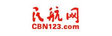 民航网——B2B2C模式