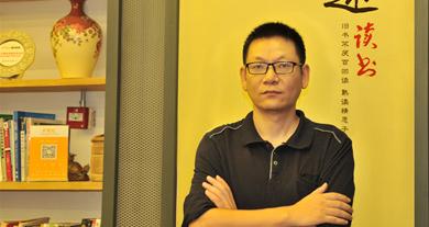 专访FEC筷云李小军:创新是企业持续保持活力的源泉-FEC筷云股份