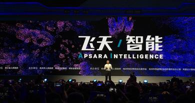 2017杭州云栖大会盛大开幕,智能时代或将来临!
